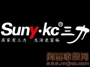 suny・kc三力橱柜・衣柜