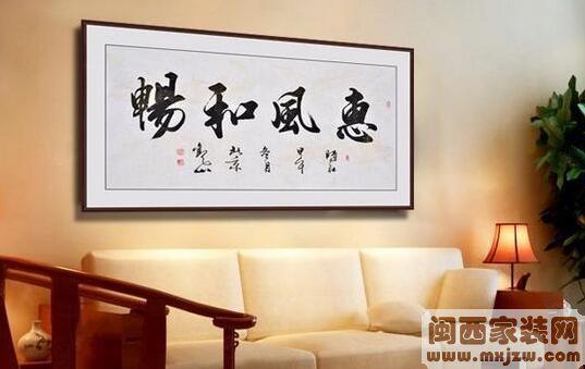 客厅挂什么字画比较好?客厅挂画禁忌都包括哪些?