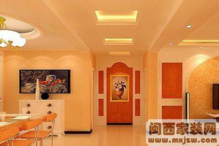 家居装修的验收事项 暖色调家居装修技巧