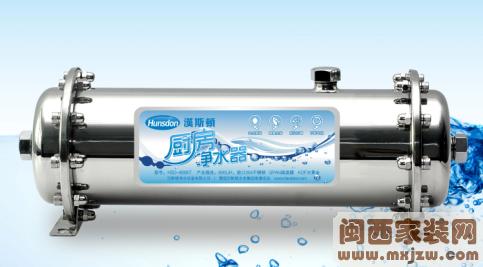 厨房净水器有哪些品牌?厨房净水器价格怎样?