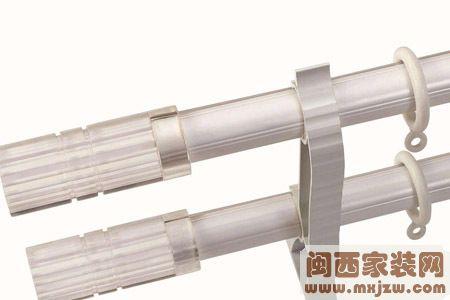 铝合金窗帘轨道价格?如何选购窗帘轨道?