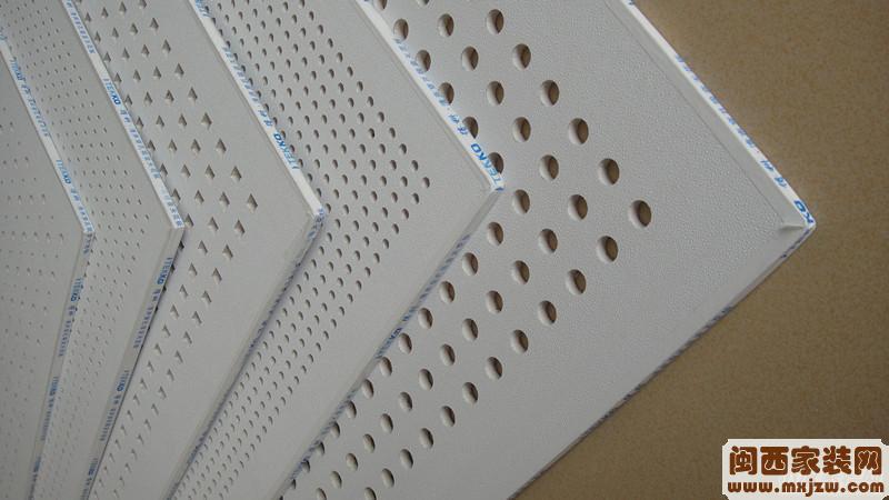 武汉装修家庭装修纸面石膏板种类有哪些1