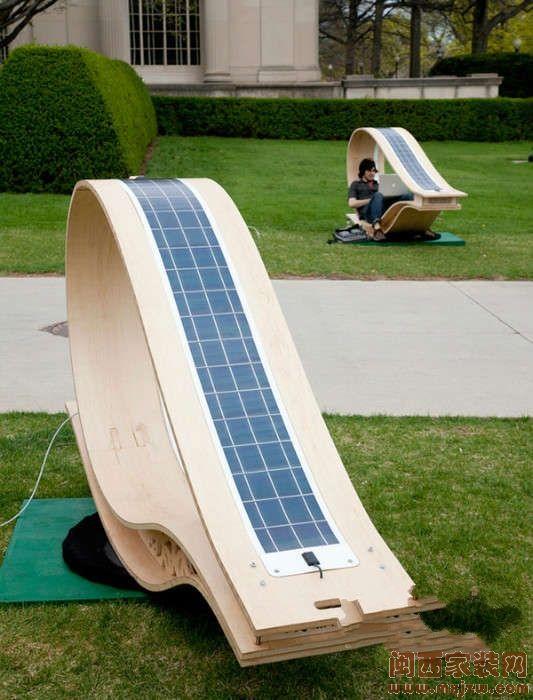 超有趣的太阳能懒人椅